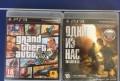 Две топовые игры на PlayStation 3, Павино