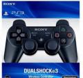 Джойстик к PS3 dual shock, Коряжма