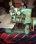 Оверлок для швейной машины, Махачкала