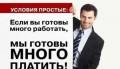 Заправщик АЗС/Разнорабочий, Ленинск-Кузнецкий