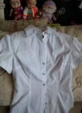 Женская домашняя одежда больших размеров интернет магазин недорого, белая офисная блузка, Белгород