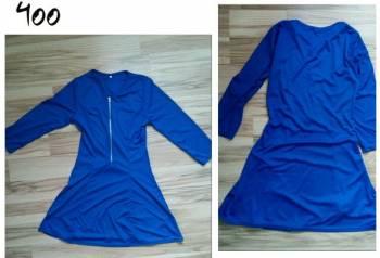 Одежда для сестер мусульманок, платья (5 различных фасонов) р.42