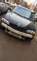 BMW 3 серия, 1999, Краснодар