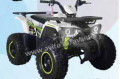 Квадроцикл Avantis Hunter 7 New (арт. 13). Новый, Екатеринбург