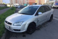 Ford Focus, 2007, Ржавки