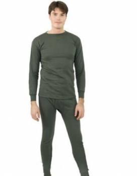 Интернет магазин одежды из китая с доставкой, кальсоны, Мирный, цена: 200р.