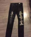 Одежда для полных купить недорого, джинсы Armani оригинал, Раменское