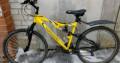Велосипед Форвард, Косиха