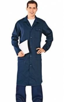Халат техник, кожаные куртки мужские недорогие, Липин Бор, цена: 200р.