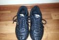Зимние тимберленды женские с мехом больших размеров, кроссовки 37р. нат. кожа, Камышлов