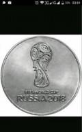 25 рублевая монета, футбол, Матвеевка