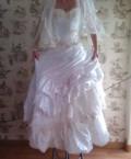 Продам очень красивое свадебное платье, пуховик мужской зимний длинный купить, Петрозаводск