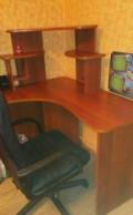 Угловой письменный стол, Волга