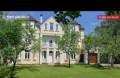 Коттедж 550 м² на участке 11 сот, Москва