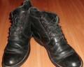 Ботинки натуральная кожа Bata р.44-45 ст. 30 см, купить кроссовки адидас zx 750 летние, Алупка