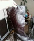 Кроссовки climacool 1 w adidas женские, осенние сапоги, Вешкайма