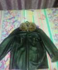 Продам Дубленку мужскую, кожаная куртка с мехом лисы купить, Рудничный