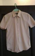 Рубашка Hugo Boss (Slim Fit), пальто пуховик мужское длинное, Черняховск
