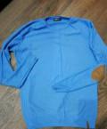 Джемпер, куртка мужская утепленная фабиан, Калининград