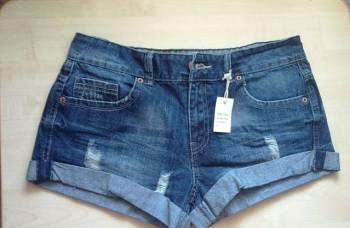 Новые джинсовые шорты, lady xl интернет магазин женской одежды больших размеров, Стрежевой, цена: 500р.