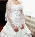 Красивое свадебное платье, авито нижний одежда для беременных, Великий Устюг