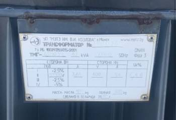 Электрический трансформатор 60 квА, Гарболово, цена: 40 000р.
