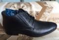 Мужские зимние галоши, новые ботинки мужские демисезонные, Ковернино
