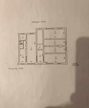 Торговое помещение 225 кв, Череповец, цена: 157 500р.