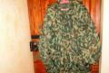 Продам костюм из защитной плащевой ткани, интернет магазин недорогой одежды с бесплатной доставкой, Мурманск