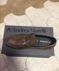 Зимние беговые кроссовки adidas, туфли Andrea Morelli, Черняховск