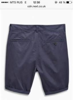 Куртка-пуховик мужская парка-40, новые шорты чинос next 38 размер L