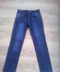 Продам джинсы, короткие мужские дубленки пилот, Асино