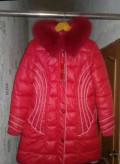 Зимний пуховик, интернет магазин одежды westland, Губкин