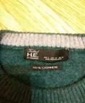 Оптовый интернет магазин корейской одежды, джемпер свитер кашемировый H.E. by Mango, Уфа