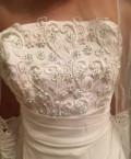 Куртка женская с юбкой, свадебное платье, Оренбург
