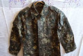 Кожаные куртки мужские купить в магазины, костюмы армейские летние камуфлированные 44-50, Малоярославец