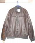 Легкая куртка, футболка puma ferrari мужская, Светлый