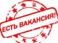 Охранники, Смоленск