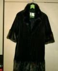 Шуба норковая, женская одежда россия, Ливенка