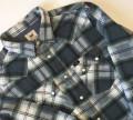 Рубашка мужская Lee, носки x bionic купить, Отрадинское