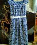 Платье для беременных, непромокаемая дышащая одежда для рыбалки, Казань