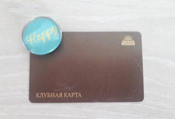 """Клубная карта """"Зебра"""""""