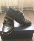 Ботинки, обувь для всей семьи оптом без рядов, Калач