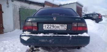 Rover 800, 1996