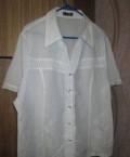 Продам блузку, размер 58-60, новая, пуховики женские с белым мехом, Радужный