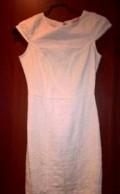 Платье белое 42 р, платья для бальных танцев в израиле, Егорьевск