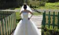 Женское белье оптом интернет магазин, свадебное платье, Надвоицы