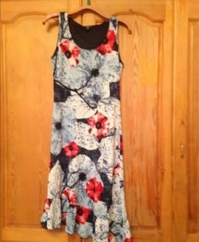 Пуховик женский зимний длинный купить, платье-сарафан