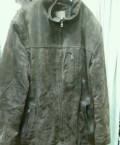 Куртка кожаная - набук, мужское пальто прада, Черняховск
