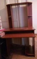 Компьютерный стол в отличном состоянии, Ярославль